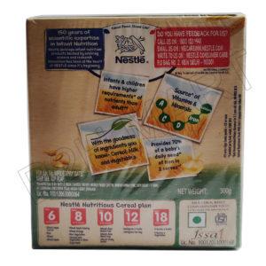 NESTLE CERELAC Multigrain Dal Veg 300 gm