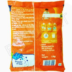 TIDE Extra Powder Washing powder Detergent – 1 kg