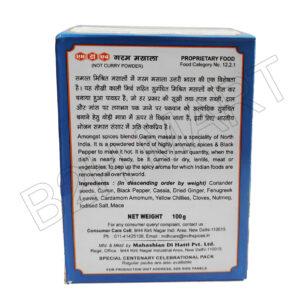 MDH Garam Masala Powder 100g