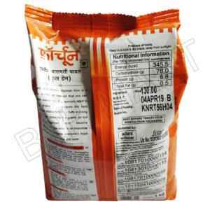 FORTUNE Basmati Long Grain Rice 1kg