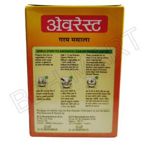 Everest Garam Masala- 100 gm