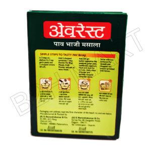 Everest Pav Bhaji Masala- 50 gm