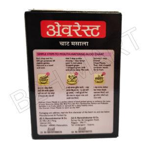 Everest Chaat Masala Powder – 50 gm
