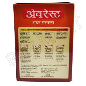 Everest Meat Masala- 100 gm