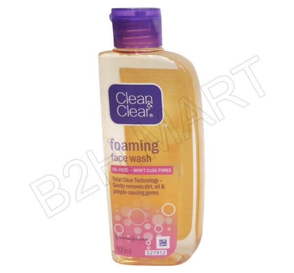 Clean n Clear Orange