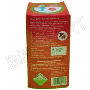 Goodnight Power Active Mosquito Repellant – 45 ml