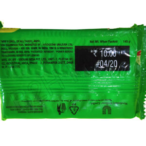 Vim Utensil Soap Bar- 300 gm