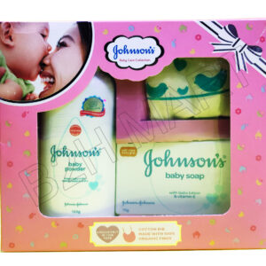 Johnson's Baby Gift Set -1qty
